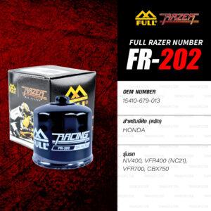 FR-202 ไส้กรองน้ำมันเครื่อง FULL RAZER