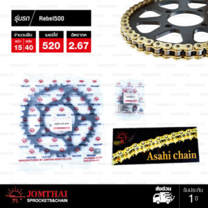 Jomthai ชุดเปลี่ยนโซ่ สเตอร์ โซ่ X-ring (ASMX) สีทอง-ทอง และ สเตอร์สีดำ สำหรับมอเตอร์ไซค์ Honda REBEL 500 CMX500 '17-'18 [15/40]