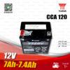 YUASA แบตเตอรี่ High Performance Maintenance Free แบตแห้ง YTZ8V 12V 7Ah ใช้สำหรับมอเตอร์ไซค์ YZF-R3 / CBX250 / CBR250R / CB300F / CBR300R