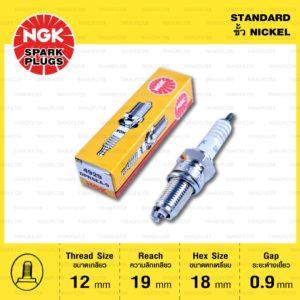 หัวเทียน NGK DPR8EA-9 ขั้ว Nickel ใช้สำหรับ Triumph Thruxton, Scrambler, Bonneville T100 ตัว air cooler