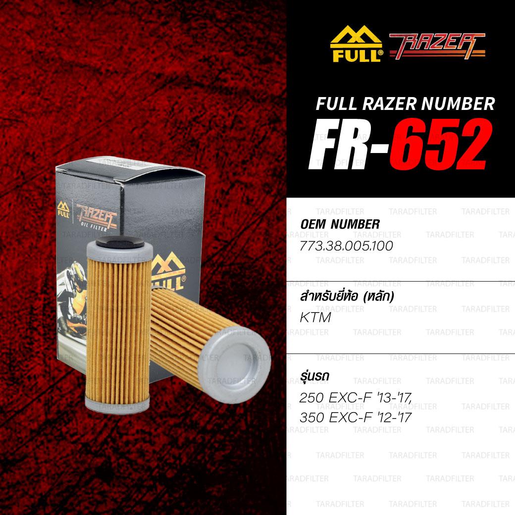 FR-652 ไส้กรองน้ำมันเครื่อง FULL RAZER