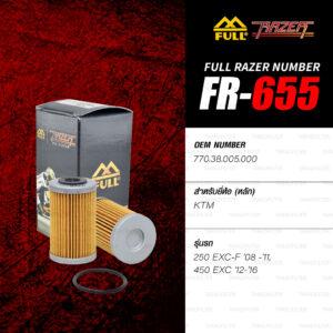 FR-655 ไส้กรองน้ำมันเครื่อง FULL RAZER