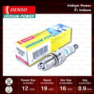 หัวเทียน DENSO IXU24 ใช้สำหรับสำหรับDucati / Harley Davidson ใช้แทน DCPR8E / DCPR8EIX