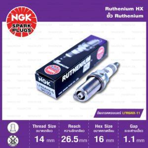 หัวเทียน LFR6AHX-S ขั้ว Ruthenium ใช้สำหรับToyota Fortuner 2.7L '05, Hilux Vigo 2.7L, Innova 2.0L '04 อัพเกรดเบอร์ LFR6AIX-11