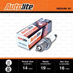หัวเทียน Autolite XP3924 ขั้ว Iridium XP ใช้สำหรับ Toyota Corolla, Vios, Mitsubishi Lancer , Triton