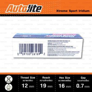 หัวเทียน Autolite XS4162 ขั้ว Iridium Xtreme Sport ใช้แทน DCPR9E / DCPR9EIX