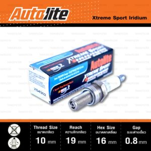 หัวเทียน Autolite XS4302 ขั้ว Iridium Xtreme Sport ใช้แทน CR9E / CR9EIX