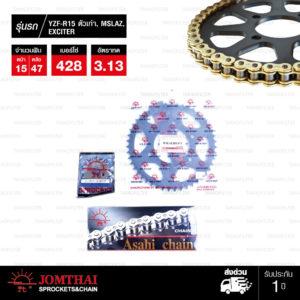Jomthai ชุดเปลี่ยนโซ่ สเตอร์ โซ่ Heavy Duty (HDR) สีทอง-ทอง และ สเตอร์สีดำ เปลี่ยนมอเตอร์ไซค์ Yamaha รุ่น YZF R15 ตัวเก่า, M-Slaz และ Exciter150 [15/47]