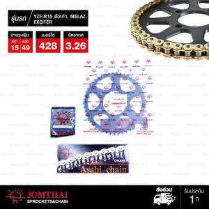 Jomthai ชุดเปลี่ยนโซ่ สเตอร์ โซ่ Heavy Duty (HDR) สีทอง-ทอง และ สเตอร์สีดำ เปลี่ยนมอเตอร์ไซค์ Yamaha รุ่น YZF R15 ตัวเก่า, M-Slaz และ Exciter150 [15/49]