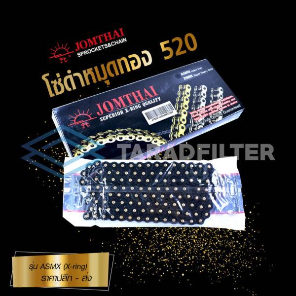 โซ่ JOMTHAI ASAHI X-RING 520-120 ข้อ สีดำ หมุดสีทอง