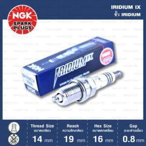หัวเทียน NGK BKR8EIX ขั้ว Iridium