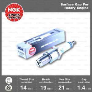 หัวเทียน NGK BUR9EQ ขั้ว Nickel Surface Gap Plug ใช้สำหรับ Mazda RX-7