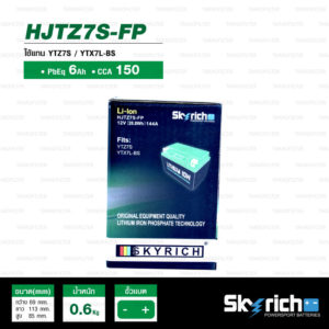 SKYRICH แบตเตอรี่ LITHIUM ION รุ่น HJTZ7S-FP ใช้สำหรับรถมอเตอร์ไซค์ รุ่น PCX, New Vespa, Raider150, CBR150, Phantom200, CBR250R, CB300F, CBR300R, KLX250 [ ใช้แทน YTZ7S / YTX7L-BS ]