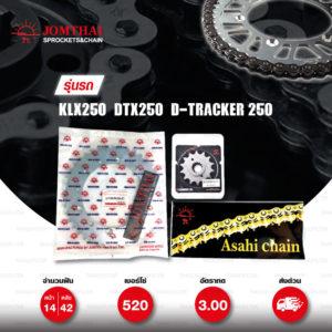 JOMTHAI ชุดโซ่สเตอร์ โซ่ X-ring (ASMX) สีเหล็กติดรถ และ สเตอร์สีเหล็กติดรถ ใช้สำหรับมอเตอร์ไซค์ Kawasaki KLX250 [14/42]
