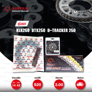 JOMTHAI ชุดโซ่สเตอร์ โซ่ X-ring (ASMX) สีเหล็กติดรถ และ สเตอร์สีเหล็กติดรถ ใช้สำหรับมอเตอร์ไซค์ Kawasaki KLX250 / D-tracker250 / DTX250 [14/42]