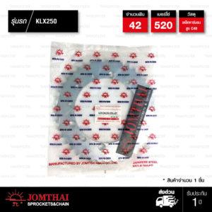 JOMTHAI สเตอร์หลัง 42 ฟัน สีเหล็กติดรถ ใช้สำหรับรถรุ่น Kawasaki KLX250, D-Tracker 250