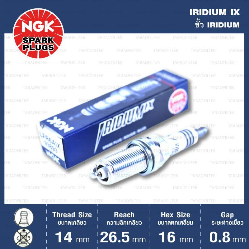 หัวเทียน LFR6AIX ขั้ว Iridium ใช้สำหรับToyota Fortuner 2.7L