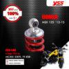 YSS โช๊คแก๊ส ECO-LINE ใช้อัพเกรดสำหรับ Honda MSX ตัวเก่าก่อนปี 2016【 MC302-250TL-19-858 】 สปริงแดง/กระบอกดำ [ โช๊คมอเตอร์ไซค์ YSS แท้ ประกันโรงงาน 1 ปี ]