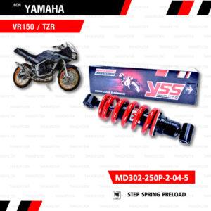 YSS โช๊คอัพหลัง Yamaha VR150 / TZR【 MD302-250P-2-04-5】