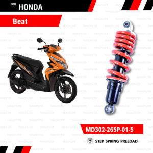 YSS โช๊คอัพหลัง Honda Beat【 MD302-265P-01-5】