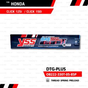 YSS โช๊คแก๊ส DTG PLUS ใช้อัพเกรดสำหรับ Honda Click125i / Click150i【 OB222-330T-05-85P】