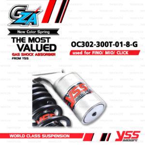 YSS โช๊คแก๊ส G-ซ่าส์ GZA มาใหม่ ใช้อัพเกรดสำหรับ FINO MIO CLICK【 OC302-300T-01-8-G 】 [ โช๊ค YSS แท้ 100% พร้อมประกันศูนย์ 6 เดือน ️]
