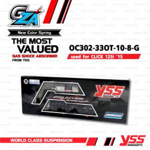 YSS โช๊คแก๊ส G-ซ่าส์ GZA มาใหม่ ใช้อัพเกรดสำหรับ Click125i '15-'18 , Click150i '18【 OC302-330T-10-8-G 】