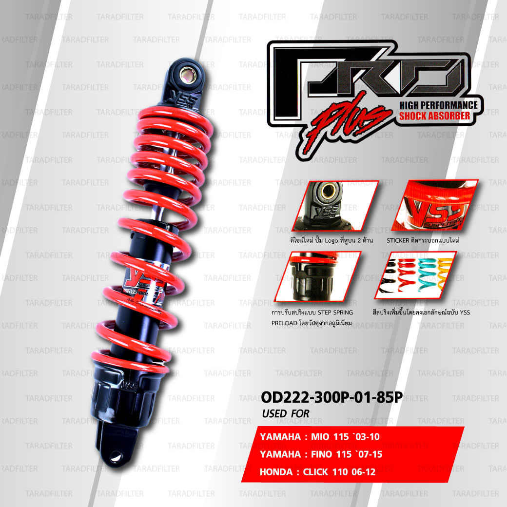 YSS PRO PLUS ใช้อัพเกรด Mio Fino Filano Click110【 OD222-300P-01-85P 】