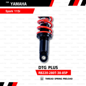 YSS โช๊คแก๊ส DTG PLUS ใช้อัพเกรดสำหรับ Yamaha Spark115i【 RB220-280T-38-85P】