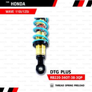 YSS โช๊คแก๊ส DTG PLUS ใช้อัพเกรดสำหรับ Wave110i / Wave125i【 RB220-340T-38-3QP】