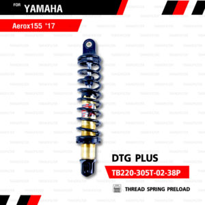 YSS โช๊คแก๊ส DTG PLUS ใช้อัพเกรดสำหรับ Yamaha AEROX【 TB220-305T-02-38P】 โช้คอัพแก๊สกระบอก 2 ชั้น แกนทองสปริงดำ [ โช๊ค YSS แท้ 100% พร้อมประกันศูนย์ 6 เดือน ]
