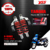 YSS โช๊คแก๊ส G-Series ใช้อัพเกรดสำหรับ Yamaha Nouvo MX / SX / 135 / Elegance【 TC302-270T-01V-85】 [ โช๊ค YSS แท้ ประกันโรงงาน 6 เดือน ]