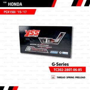YSS โช๊คแก๊ส G-Series ใช้อัพเกรดสำหรับ PCX 150 ตัวปี 2014-2017【 TC302-280T-06-85】