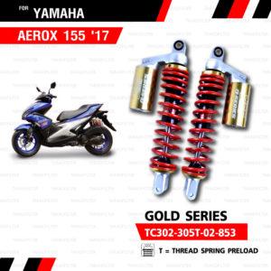 YSS โช๊คคู่แก๊ส Gold Series ใช้อัพเกรดสำหรับ Yamaha Aerox 155【 TC302-305T-02-853 】