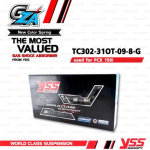 YSS โช๊คแก๊ส G-ซ่าส์ GZA มาใหม่ ใช้อัพเกรดสำหรับ PCX 150i 【 TC302-310T-09-8-G 】