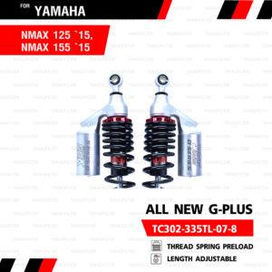 YSS โช๊คแก๊ส G-Series ใช้อัพเกรดสำหรับ Yamaha NMAX【 TC302-335TL-07-8】 โช๊คคู่หลังสำหรับมอเตอร์ไซค์ สปริงดำ [ โช๊ค YSS แท้ ประกันโรงงาน 6 เดือน ]