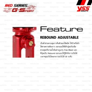 FEATURE R-RED