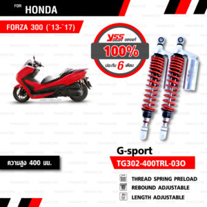 YSS โช๊คคู่แก๊ส G-Sport ใช้อัพเกรดสำหรับ Honda Forza300 ตัวเก่า【 TG302-400TRL 】
