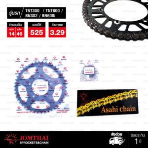 JOMTHAI ชุดโซ่สเตอร์ โซ่ ZX-ring (ZSMX) สีเหล็กติดรถ และ สเตอร์สีดำ ใช้สำหรับมอเตอร์ไซค์ BENELLI TNT300 / BN302 / TNT600 / BN600i [14/46]