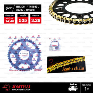 JOMTHAI ชุดโซ่สเตอร์ โซ่ ZX-ring (ZSMX) สีทอง และ สเตอร์สีดำ ใช้สำหรับมอเตอร์ไซค์ BENELLI TNT300 / BN302 / TNT600 / BN600i [14/46]