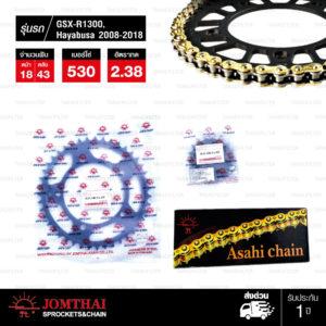 JOMTHAI ชุดโซ่สเตอร์ โซ่ ZX-ring (ZSMX) สีทอง และ สเตอร์สีดำ ใช้สำหรับมอเตอร์ไซค์ Suzuki GSX-R1300 Hayabusa 2008-2018 [18/43]