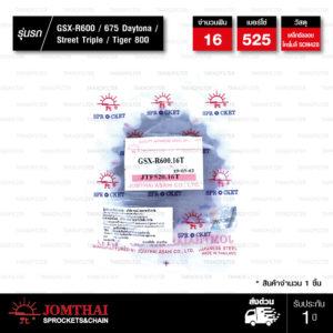 JOMTHAI สเตอร์หน้า 16 ฟัน ใช้สำหรับ Suzuki GSX-R600 Triumph 675 Daytona / Street Triple / Tiger 800