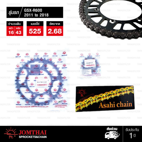 JOMTHAI ชุดโซ่สเตอร์ โซ่ ZX-ring (ZSMX) สีเหล็กติดรถ และ สเตอร์สีดำ ใช้สำหรับมอเตอร์ไซค์ Suzuki GSX-R600 L1,L2,L3,L4,L5,L6,L7,L8 [16/43]