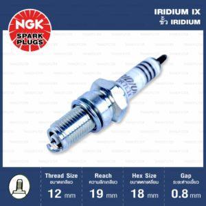 หัวเทียน NGK DR7EIX ขั้ว Iridium