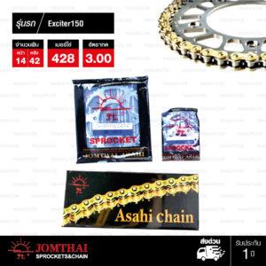 JOMTHAI ชุดโซ่สเตอร์ โซ่ X-ring สีทอง และ สเตอร์สีเหล็กติดรถ ใช้สำหรับมอเตอร์ไซค์ Yamaha รุ่น YZF-R15 ตัวเก่า, M-Slaz และ Exciter 150 [14/42]