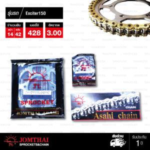 JOMTHAI ชุดโซ่สเตอร์ โซ่ HDR สีทอง-ทอง และ สเตอร์สีเหล็กติดรถ ใช้สำหรับมอเตอร์ไซค์ Yamaha รุ่น YZF-R15 ตัวเก่า, M-Slaz และ Exciter 150 [14/42]