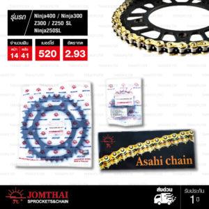 JOMTHAI ชุดโซ่สเตอร์ โซ่ X-ring (ASMX) สีทอง และ สเตอร์สีดำ ใช้สำหรับมอเตอร์ไซค์ Kawasaki Ninja400 / Ninja300 / Z300 / Z250 SL / Ninja250 SL [14/41]