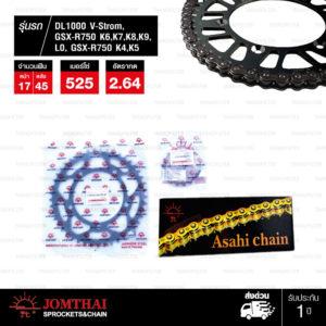 JOMTHAI ชุดโซ่สเตอร์ โซ่ ZX-ring สีเหล็กติดรถ และ สเตอร์สีดำ ใช้สำหรับมอเตอร์ไซค์ Suzuki DL1000 V-Strom ,GSX-R750 K4,K5,K6,K7,K8,K9,L0 [17/45]