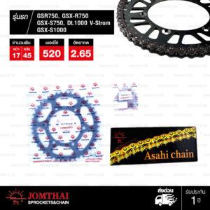 JOMTHAI ชุดโซ่สเตอร์ โซ่ ZX-ring (ZSMX) สีเหล็กติดรถ และ สเตอร์สีดำ ใช้สำหรับมอเตอร์ไซค์ Suzuki GSX-S750 L7-L8 / GSX-R750 L1-L8 / GSX-S1000 L5-L8 [17/45]