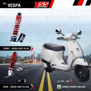 YSS โช๊คแก๊สหน้าและหลัง ใช้สำหรับ Vespa LX 125 / LX150【VK302-200T-03-85】,【OO302-280T-03-85】 โช๊คหน้าสปริงแดงกระบอกดำ / โช๊คหลังสปริงแดงกระบอกดำ [ โช๊ค YSS แท้ 100% พร้อมประกันศูนย์ 6 เดือน ]